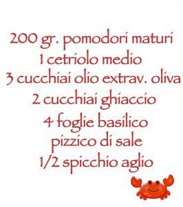 gazpacho4