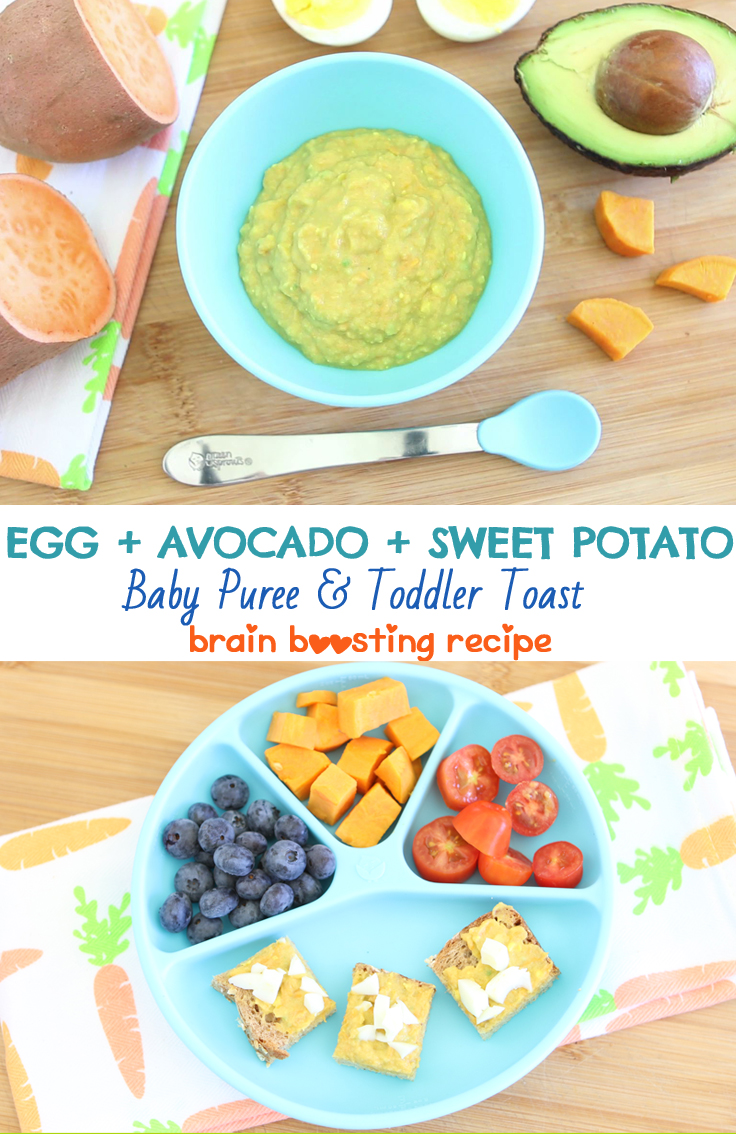 Sweet Potato Baby First Food Recipe